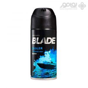 اسپری دئودورانت مردانه بلید Blade Cooler