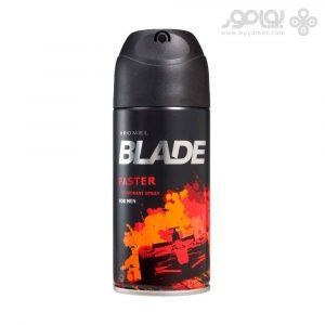 اسپری دئودورانت مردانه بلید Blade Faster