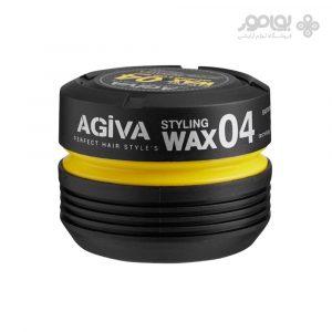 حالت دهنده موی آگیوا شماره 04 Agiva Styling Wax