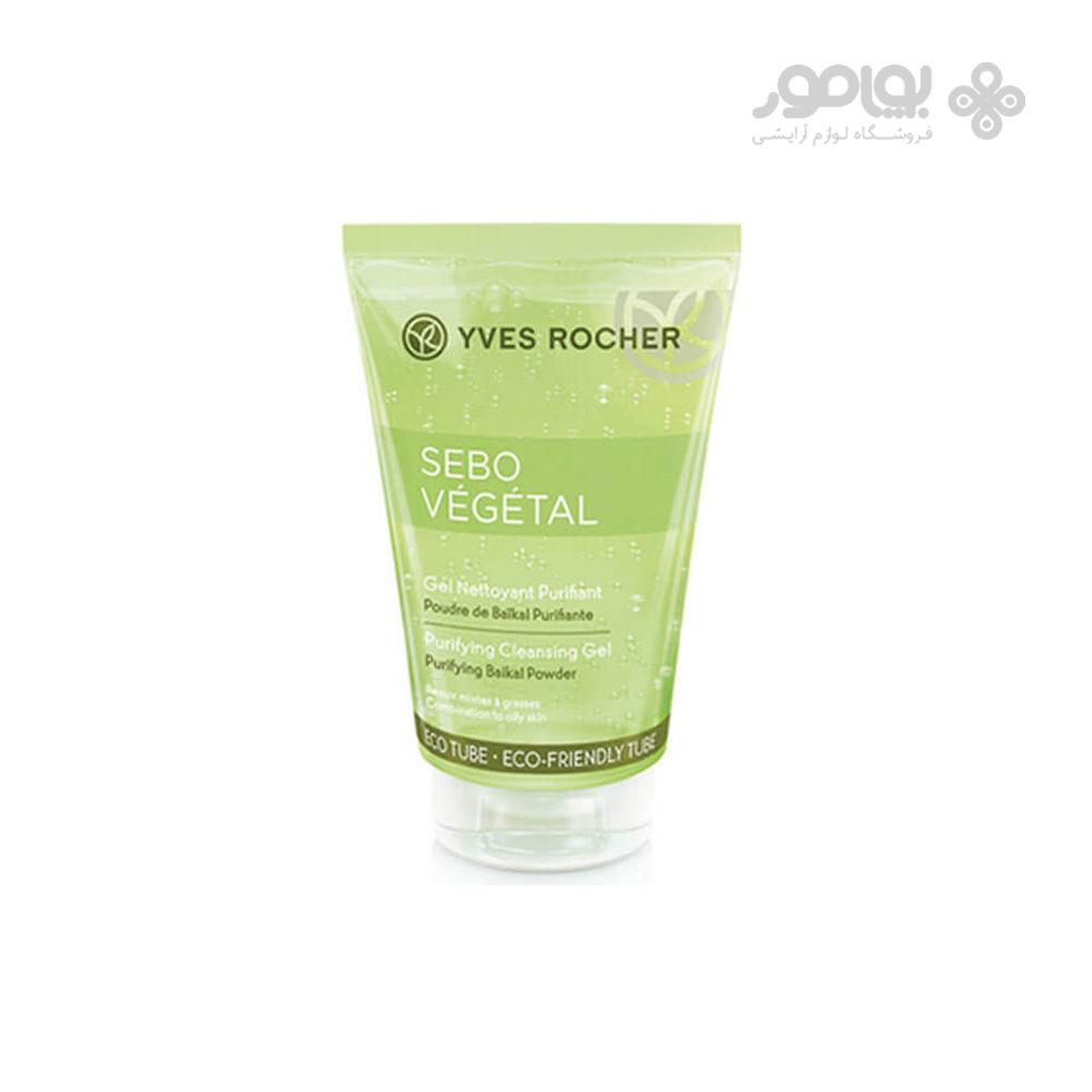ژل شستشوی صورت مناسب پوست های چرب و مختلط ایوروشه مدل Yves Rocher Sebo Vegetal