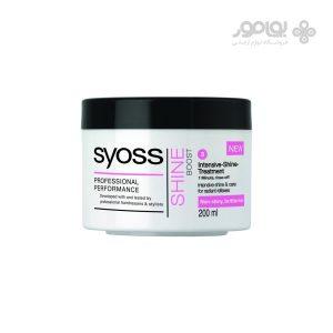 ماسک موی ترمیم کننده سایوس مدل SHINE BOOST