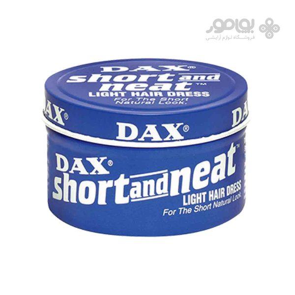واکس داکس آبی Dax Short & Neat
