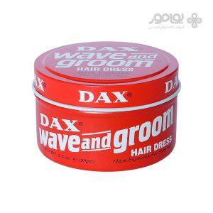 واکس داکس قرمز Dax Wave Groom