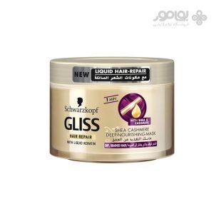 ماسک موی ترمیم کننده گلیس کاسه ای GLISS HAIR REPAIRE