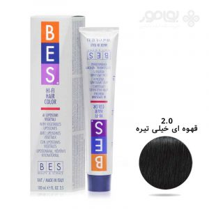 رنگ موی بس قهوه ای خیلی تیره شماره BES 2.0