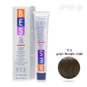 رنگ موی BES شماره 7.1 رنگ بلوند دودی متوسط