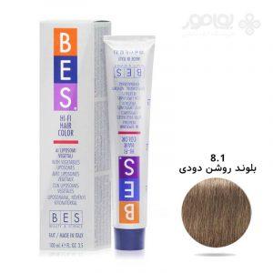 رنگ موی BES شماره 8.1 رنگ بلوند دودی روشن