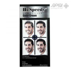 کرم رفع سفیدی مو های اسپیدی Hi-Speedy