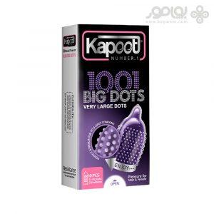 کاندوم کاپوت مدل 1001 BIG DOTS بسته 12 عددی