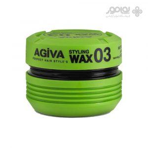 حالت دهنده موی آگیوا شماره 03 Agiva Styling Wax