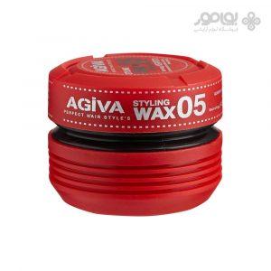 آدامس مو آگیوا شماره 05 Agiva Styling GUMWax