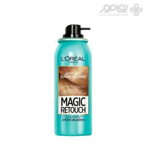 (کانسیلر) ریشه مو لورال مدل Magic Retouch حجم 75 میل
