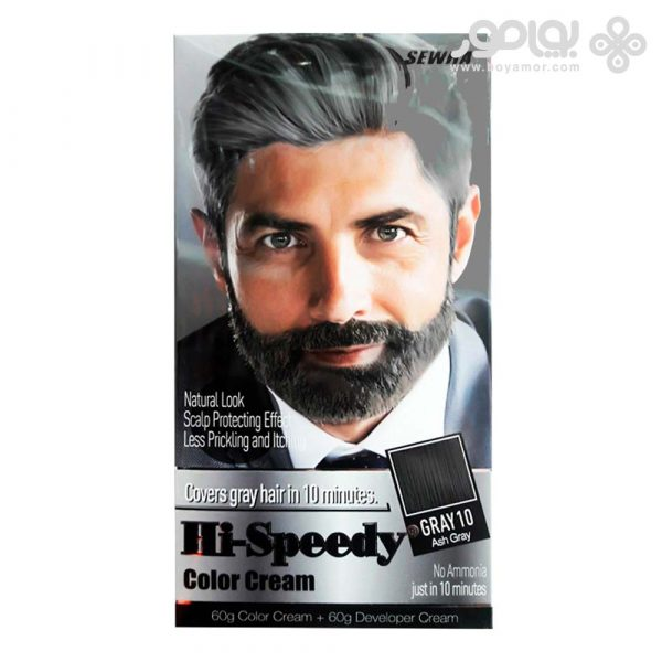 رنگ موی مردانه های اسپیدی شماره 10 رنگ طوسی