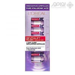 آمپول اسید هیالورونیک لورال مدل REVITALIFT FILLER بسته 7 عددی