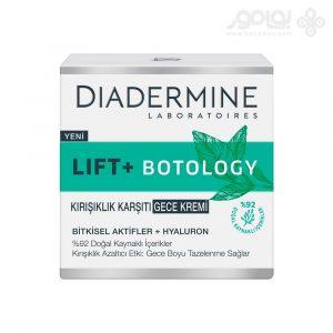 کرم ضد چروک شب دیادرمین مدل Lift+Botology حجم 50 میل