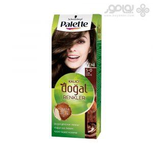 کیت رنگ موی پلت مدل Naturals شماره 5.0 رنگ قهوه ای روشن