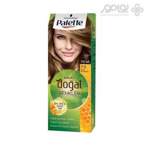 کیت رنگ موی پلت مدل Naturals شماره 7.5 رنگ کاراملی روشن